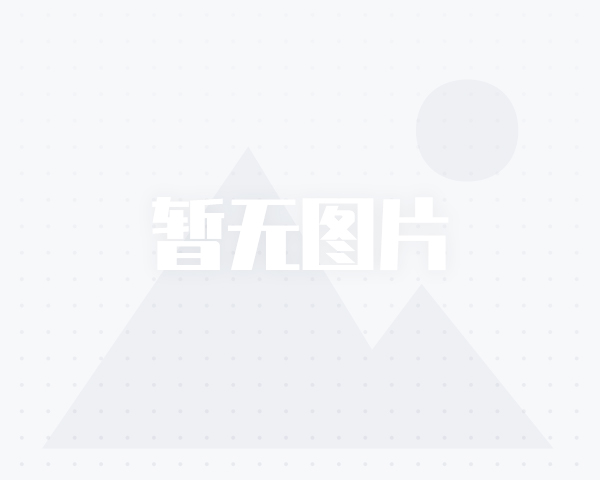 台州市盛恒制冷元件厂