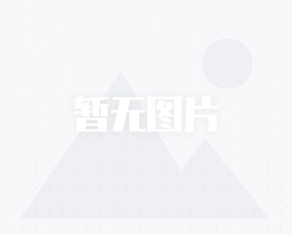 台州市牙博士口腔